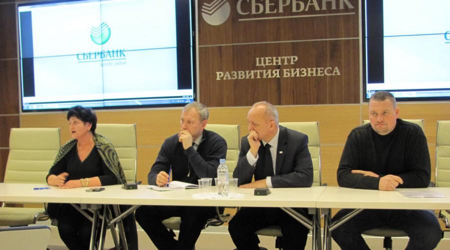 «ассоциация молодых предпринимателей» (ампр) — общероссийская общественная организация, объединяющая более 10 тыс.