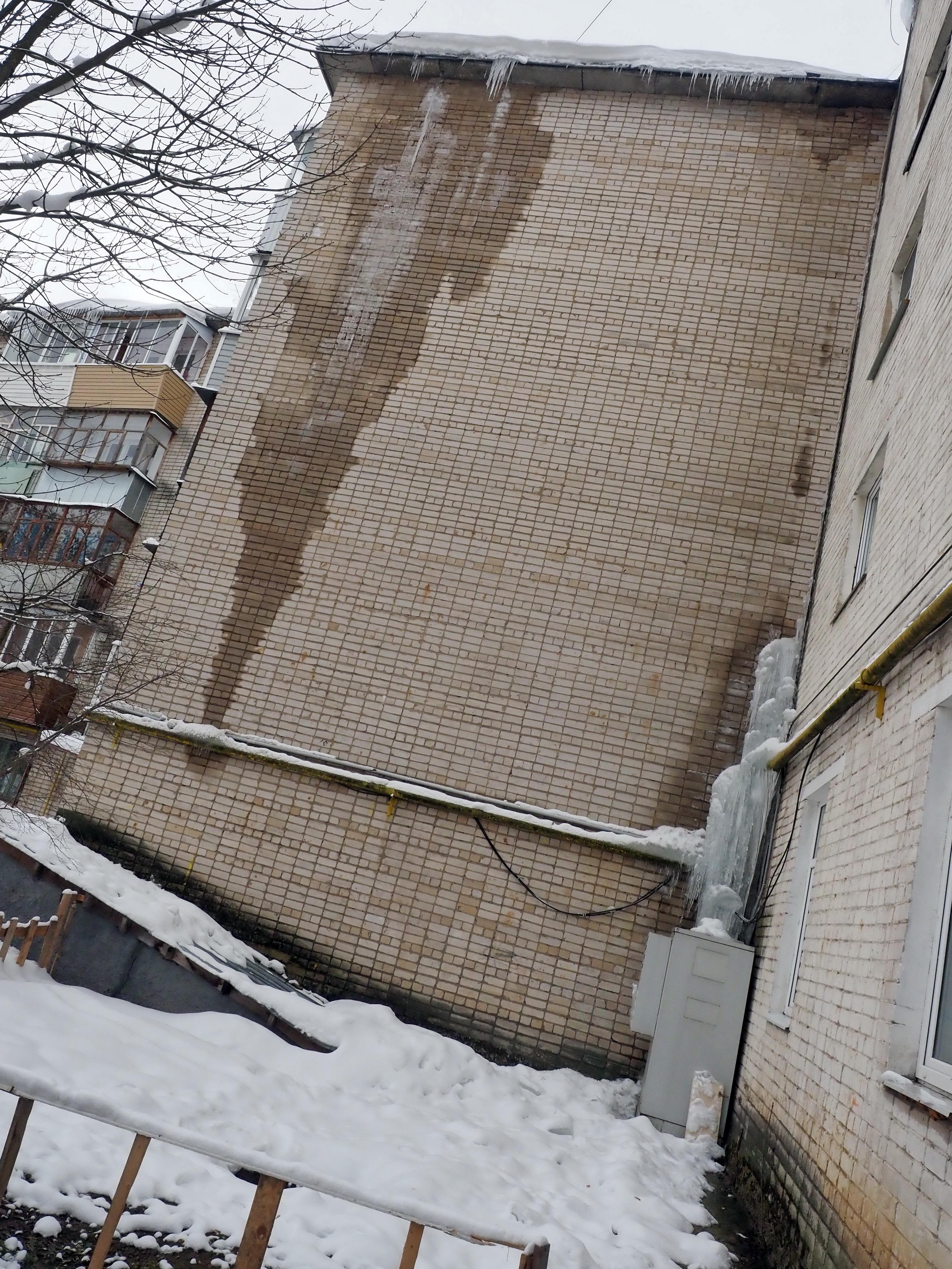 Лопата для уборки снега называется